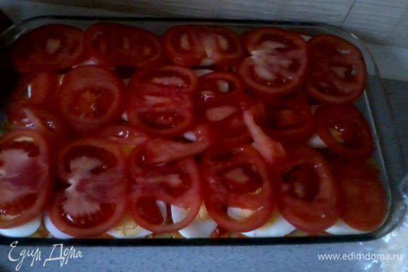 ..помидоры. Немного сметаны.