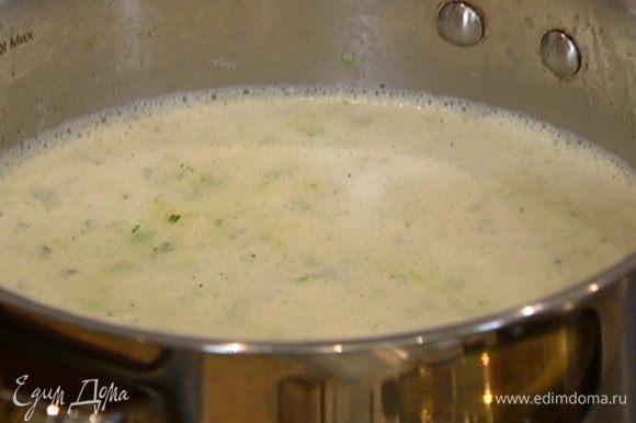Взбить суп блендером.