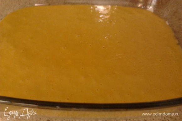 берем форму застелаем пергаментом смазан.маслом и вылаживаем белое тесто