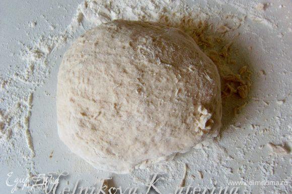 Выложить тесто на рабочую поверхность, обильно присыпанную мукой и добавляя оставшуюся муку, замесить тесто (месить недолго, минут 5).