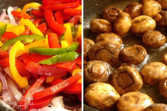 Перец и лук нарезать произвольно(лучше не мельчить),чеснок измельчить и обжарить всё вместе на растительном масле.Отдельно обжарить грибы и мясо.Посолить и поперчить.