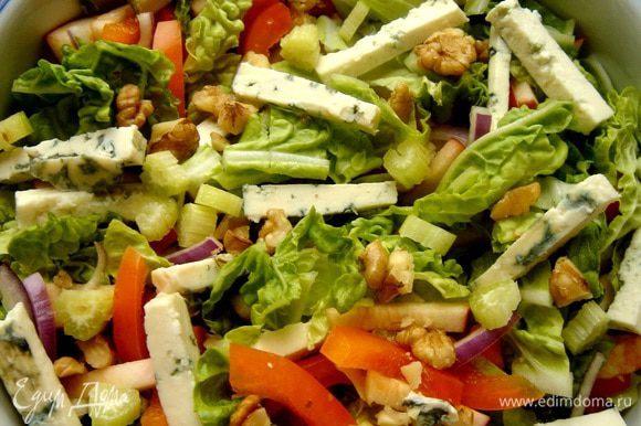 Листья салата порвать,овощи,фрукты и сыр нарезать брусочками,лук-полукольцами.Орехи крупно поломать.Заправить салат тыквенно-айвовым соусом и выложить в салатник.Приятного аппетита!