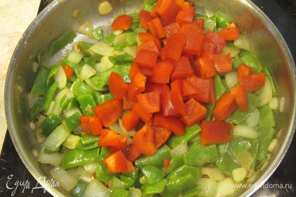 Положите в сковороду сладкий перец и перемешайте. Полейте все содержимое сковороды уксусом или лимонным соком. Хорошо перемешайте и прогрейте все вместе в течение трех минут, часто помешивая.