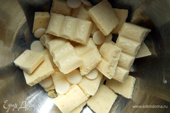 Шоколад (в оригинале, кстати, шоколад с кукурузными хлопьями) разломать и растопить вместе со сливочным маслом (у меня 150 гр. шоколада и еще немного кулинарной глазури), на водяной бане, помешивая, до гладкости. Охладить.