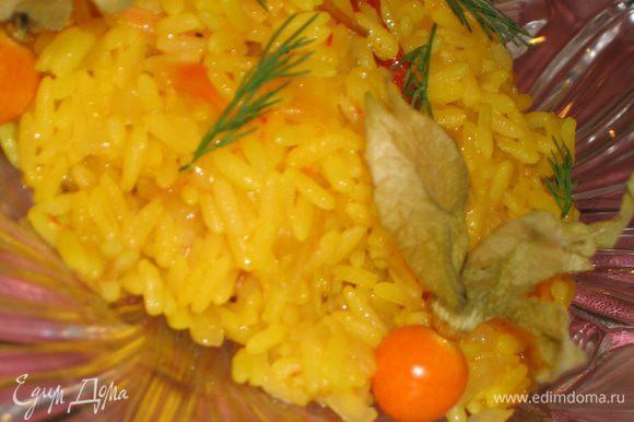 После указанного времени перемешать и рис готов. Блюдо получается насыщенного золотистого цвета, с шафрановым вкусом и тонким ароматом имбиря. Приятного аппетита