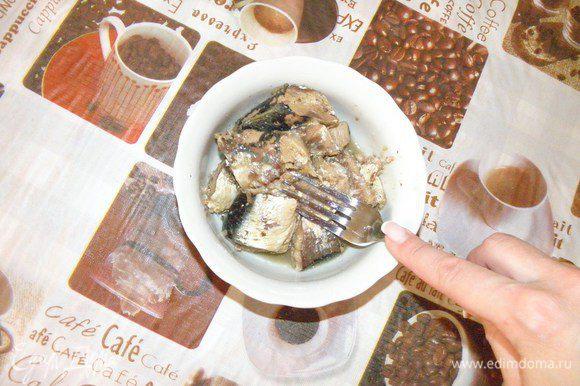 а также подготовим сардину, для этого мы ее выложим в глубокую тарелку и разомнем вилкой