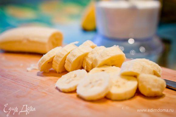 Режем на дольки половинку банана