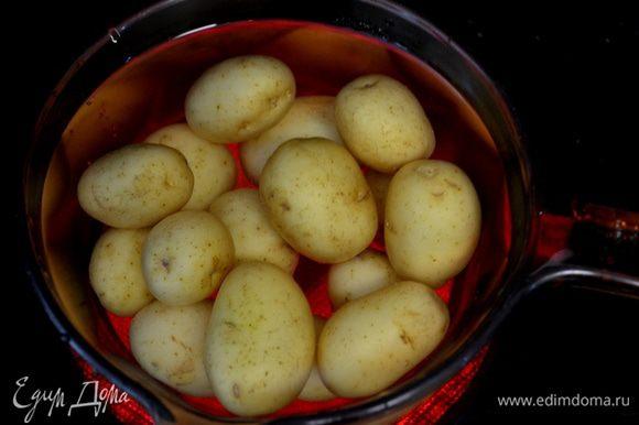 Сварим картофель в солен. воде. Готовый картофель затем ополовиним.