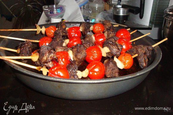 Степень готовности можно определить по помидоркам - они должны стать чуть подвяленные! Приятного аппетита!