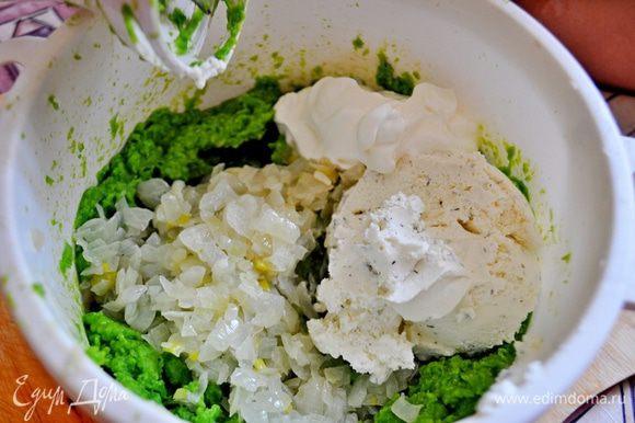 добавить к гороховому пюре обжаренные лук и чеснок,творожный сыр и сметану,
