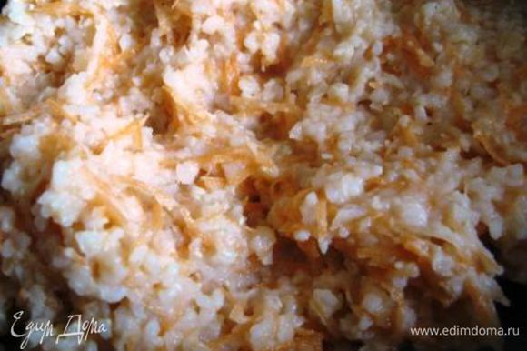Отварить или приготовить на пару рис. Потереть в него мелко морковку, добавить яйцо, посолить, поперчить и размешать.