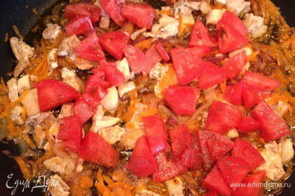 Добавляем нарезанные не очень мелко помидоры (я брал розовые помидоры, они дают самый интересный аромат). Солим и перчим по вкусу. Тушим все вместе в течение 10 минут.