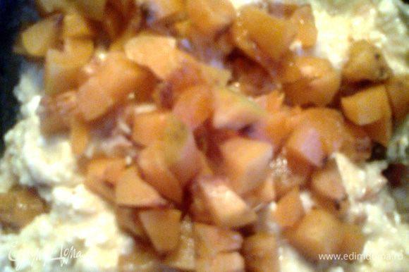 В конце добавляем мелко нарезанные абрикосы, перемешиваем.