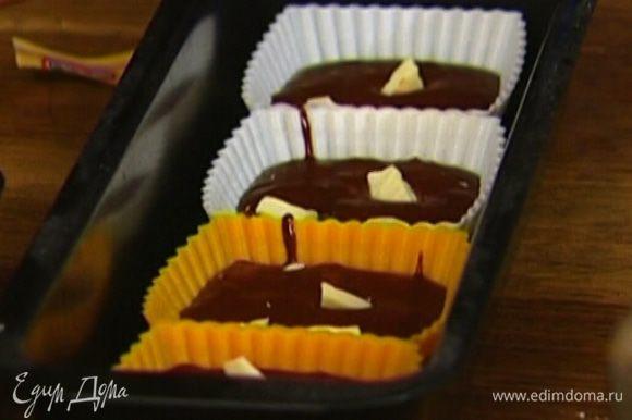 Белый шоколад мелко поломать и воткнуть в каждую формочку по нескольку кусочков.