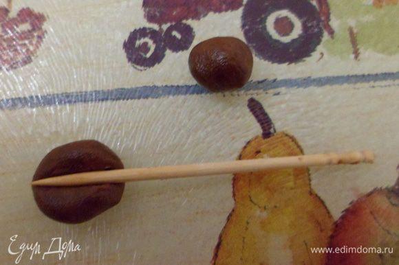 Формируем шарики размером с черешню и посредине придавливаем их зубочисткой.