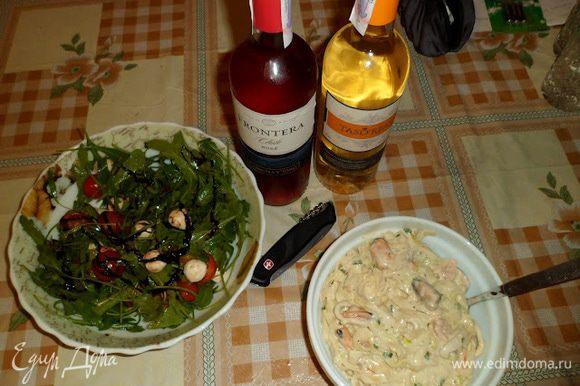 Подавать с белым или розовым вином.