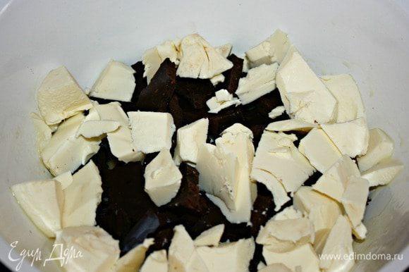 Наломать 170 г шоколада и поставить на водяную баню. К шоколаду кусочками нарезать сливочное масло.