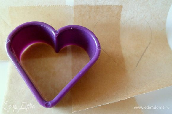 Итак,приступим к рисованию шоколадом.Берем пек.бумагу и режем на квадраты.Затем делаем очертания сердца карандашом