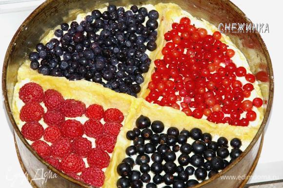 В каждый сектор укладываем ягоды. Красивее, когда цвета чередуются. И ставим выпекаться пирог в духовку, разогретую до 190С. У меня пирог пекся 40 минут. Здесь всё зависит от духовки, от формы для выпечки, ориентируйтесь на золотистые края теста.