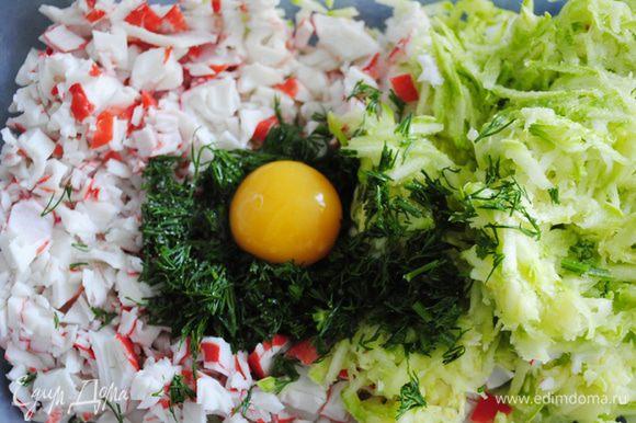 Добавить 1 яйцо, нарезать зелень, посолить и поперчить, перемешать