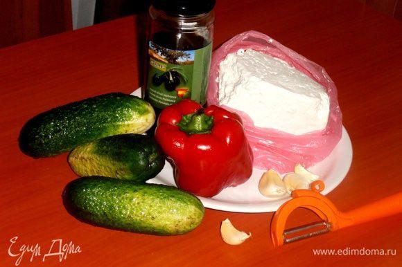 Продукты, ножичек для овощей...