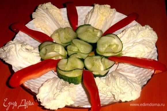 Если остался перчик - украшаем им и китайской капусткой тарелку.