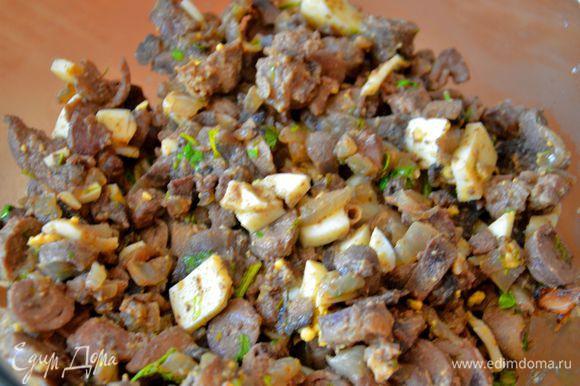 Обжарить на растительном (оливковом) масле лук, затем добавить грибы. Обжаривать до мягкости лука,добавить печенку. Обжаривать до готовности. Затем снять с огня,добавить сердечки, яйца, рубленную зелень, соль и перец. Тщательно перемешать.
