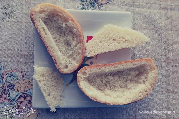 Хлеб нарезаем толщиной в 2 см.,середину вырезаем оставляя дно.
