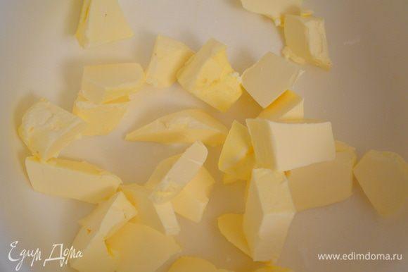 Для теста масло (холодное) мелко порезать.