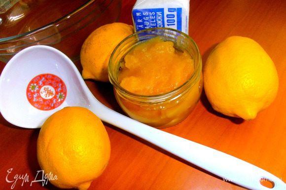 Продуктов минимум...на литр воды хватит два лимона!
