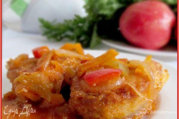 Подавать рыбку с гарниром или с салатом. Приятного аппетита.