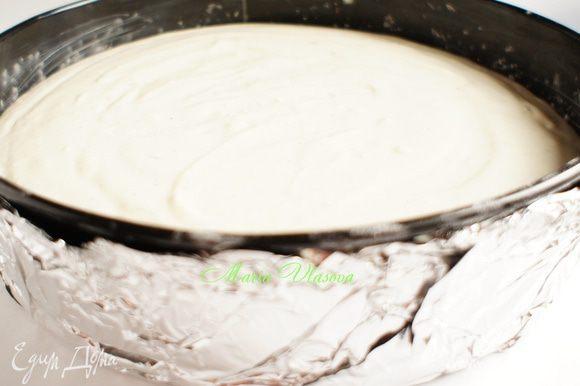 Вылить творожную массу в подготовленную для выпечки разъемную форму (ее необходимо застелить с внешней стороны фольгой, смазать слив. маслом и присыпать мукой).