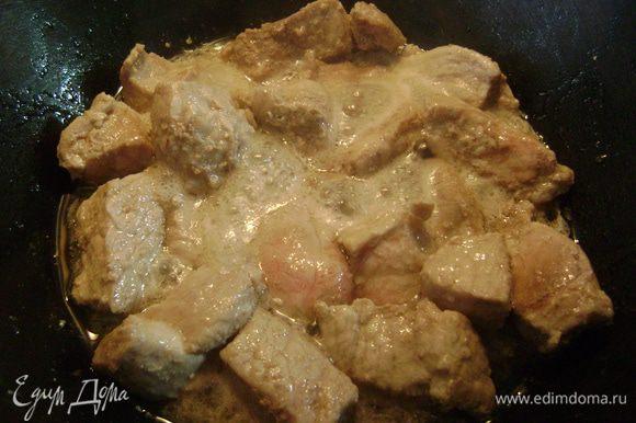 Подогреть масло в большой огнеупорной форме и обжарить свинину, нарезанную средними кусочками, 10-15 мин. Вынуть на тарелку и отложить.