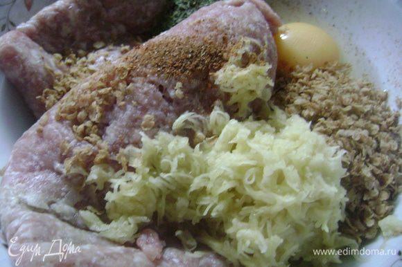 Фарш смешать с яйцом, мелко натертым картофелем, гречневыми хлопьями, перемешать. Приправить солью, перцем, зеленью.