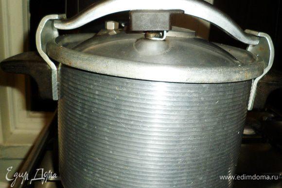 Закрыть скороварку, установив температуру пара на 120*С. Поставить на 5 минут на высокий огонь, а затем на 45-50 минут на небольшой огонь. Через 45-50 минут отключить и подержать с закрытой крышкой 10 минут. Внимание! Соблюдайте технику безопасности и не открывайте крышку скороварки сразу после того, как Вы отключили огонь под ней. Необходимо подождать 10 минут, открыть клапан и выпустить пар.