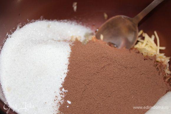 Добавить к кабачку яйца, сахар, масло, соду и какао, и хорошо перемешать. Потом добавить муку и разрыхлитель и вымесить тесто. В смазанную форму перелить тесто и поставить выпекаться в разогретую до 180 градусов духовку на 50-60 минут, проверять готовность спичечкой.