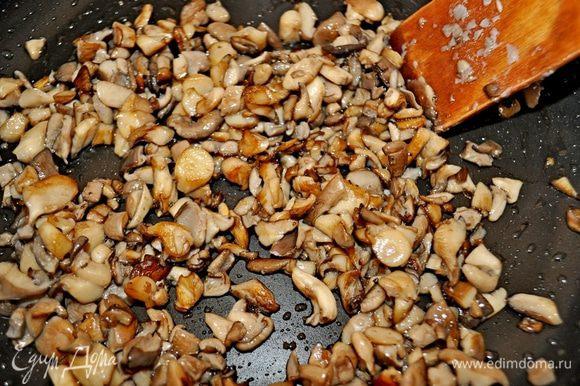 В сковороде разогреть 2 ст.л. оливкового масла и обжарить в нём помешивая грибы до золотистого цвета.