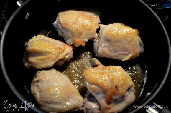Разогреть на сред-высок. огне олив. масло на непригораемой сковороде. Курин. бедрышки поперчить 1/4 ч.л. и посолить. Выложить на сковороду и готовить примерно 10 мин. Затем выложить на тарелку. Огонь убавить.