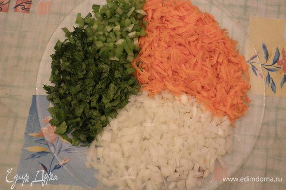 Мелко нарезать лук, морковь и сельдерей.