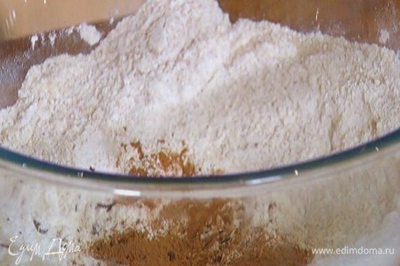 Перемешать оба вида муки, сахар, изюм, разрыхлитель, имбирь, корицу, гвоздику и соль.