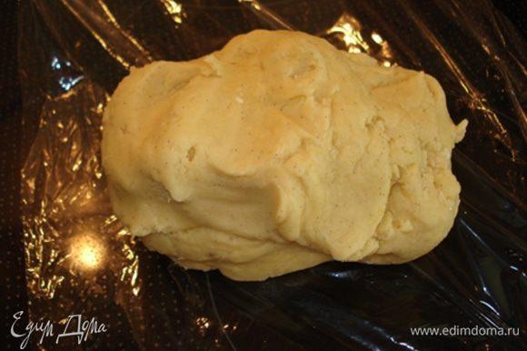 Вымесить тесто,скатать шар,завернуть в пищевую ппленку и поставить в холодильник на 2 ч.