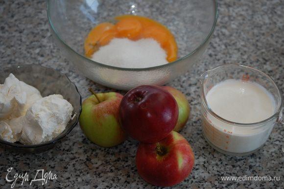 Подготовить необходимые продукты для творожного крема.