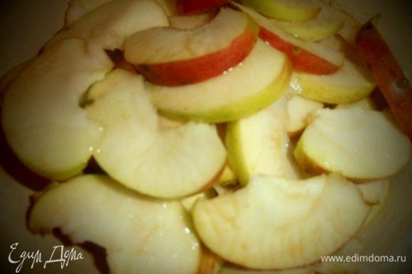 Яблоки нарезаем на дольки, сбрызгиваем лимонным соком.