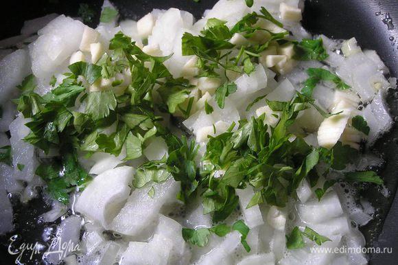 Лук, чеснок и петрушку измельчить и обжарить на сливочном масле (у меня смесь растительного и сливочного).