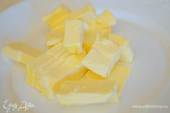 холодное сливочное масло режем на маленькие кубики