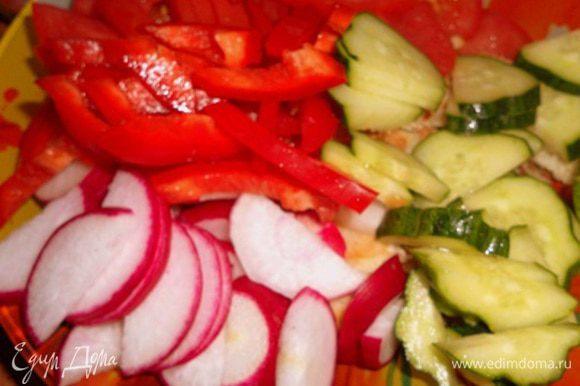 нарезать овощи произвольно