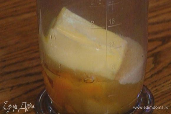 Сахар, яйцо и 100 г предварительно размягченного сливочного масла быстро взбить миксером.