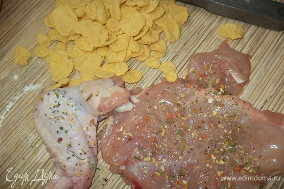 Куриное мясо слегка отбить,можно взять и бедрышко,вынув из него косточку и сняв шкурку,я решила сделать для себя и крылышко,посолить и присыпать специями,приготовить хлопья