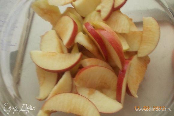 Порезать яблоки дольками.
