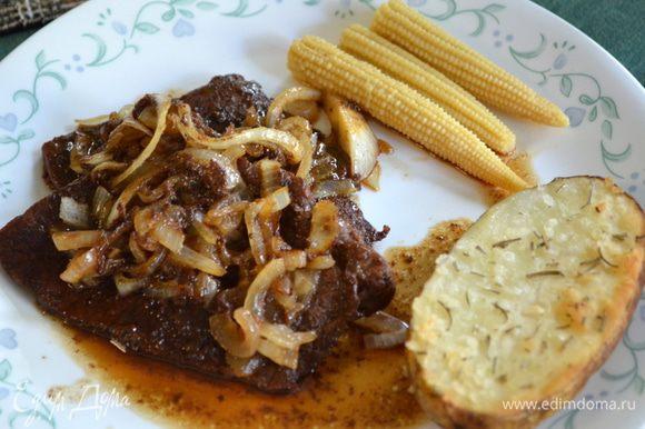 Подаем стейки с жареным луком и гарниром. Приятного аппетита.